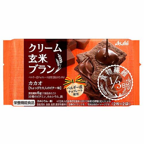 バランスアップ クリーム玄米ブラン カカオ 1袋