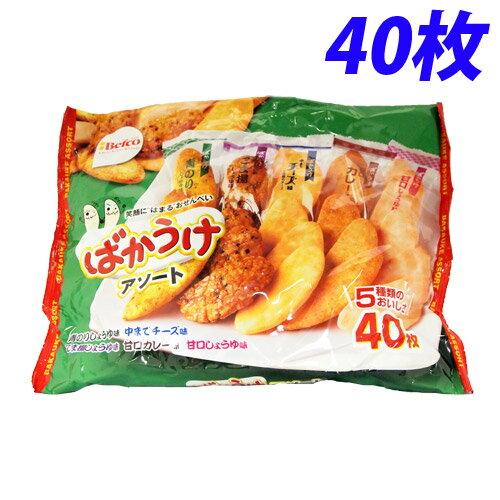栗山 Fばかうけアソート 40枚の商品画像