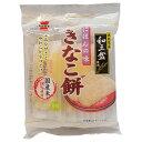 クーポン 岩塚製菓
