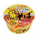 イトメン カップ黄そば 79g