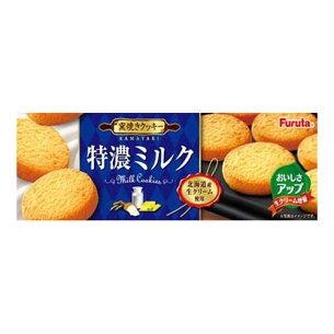 クーポン ミルククッキー
