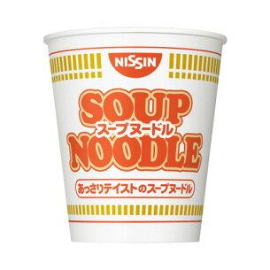 クーポン 日清食品 ヌードル
