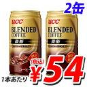 【枚数限定★100円OFFクーポン配布中】UCC ブレンドコーヒー 微糖 185g 2缶