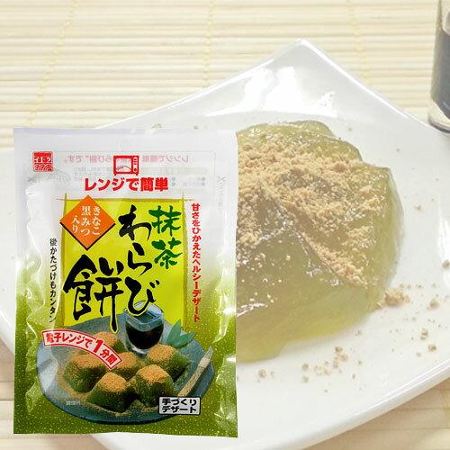 イトク食品 レンジで簡単抹茶わらび餅 50g...:onestep:10158762