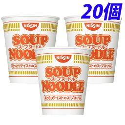 日清食品 スープヌードル 20個