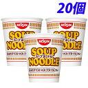 日清食品 スープヌードルカレー 20個