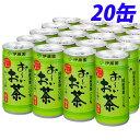 伊藤園 おーいお茶 緑茶 190ml×20缶