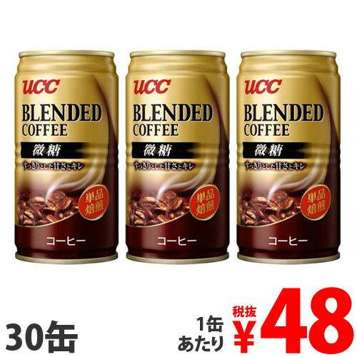 UCCブレンドコーヒー微糖185g30缶