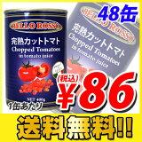 �����ʥݥ����5�ܡ�2016/6/30(��)0:00��23:59�ۥ��åȥȥޥȴ� 400g 48�� BELLO ROSSO CHOPPED TOMATOES