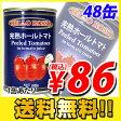 ホールトマト缶 400g 48缶 BELLO ROSSO PEELED TOMATOES