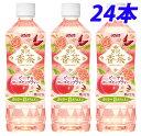 ダイドー 贅沢香茶 ピーチ&ローズヒップティー 500ml×24本