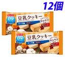 ニッスイ 豆乳クッキーサクサク食感 チーズ味 27g×12個