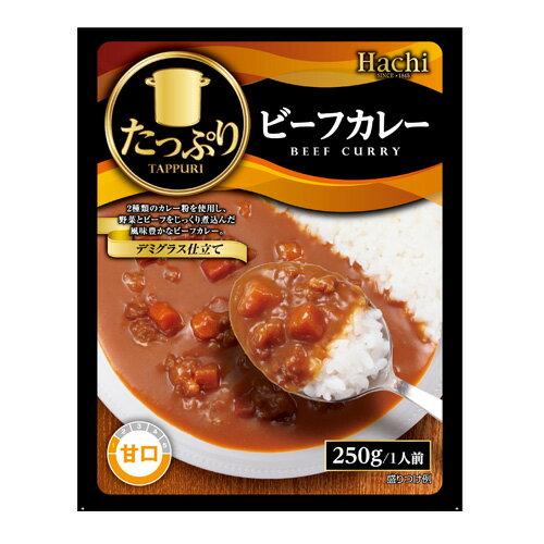 ハチ食品 たっぷりビーフカレー(甘口)...:onestep:10051711