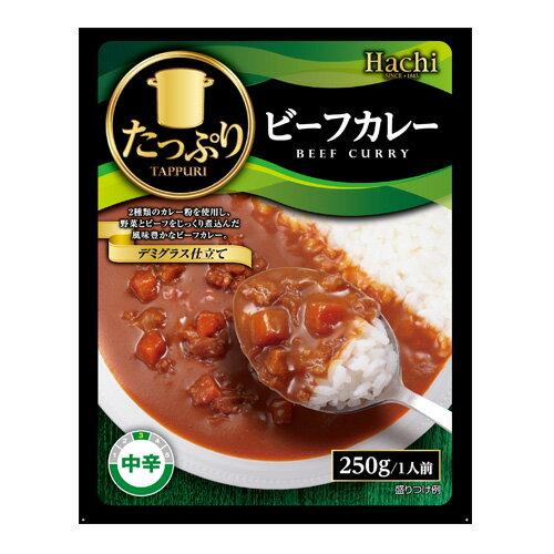 ハチ食品 たっぷりビーフカレー(中辛)...:onestep:10051712