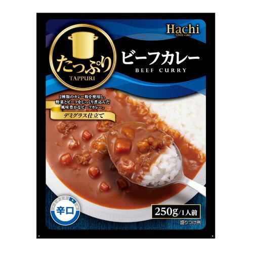 ハチ食品 たっぷりビーフカレー(辛口)...:onestep:10051713