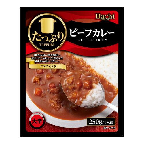 ハチ食品 たっぷりビーフカレー(大辛)...:onestep:10051714