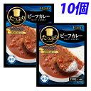 【枚数限定★100円OFFクーポン配布中】ハチ食品 たっぷりビーフカレー 辛口 10個