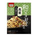 日本製粉 オーマイ 和パスタ好きのための高菜 48.4g