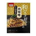 日本製粉 オーマイ 和パスタ好きのための肉味噌 62.8g