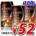 【1/22(日)10:00から★100円OFFクーポン配布】UCC ブレンドコーヒー 185g 30缶