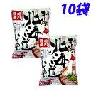 藤原製麺 北海道旭川ガラ味 醤油ラーメン 120.5g×10袋
