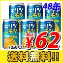 キリンキリンレモン350ml×48缶