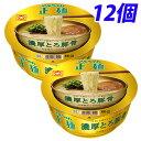 東洋水産 マルちゃん正麺 豚骨 カップ 97g×12個