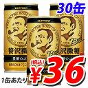 【枚数限定★100円OFFクーポン配布中】サントリー ボス ぜいたく微糖 185ml×30缶