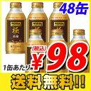 アサヒ ワンダ 極 微糖 370g×48缶