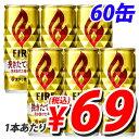 【枚数限定★100円OFFクーポン配布中】キリン ファイア 挽きたて微糖 185g×60缶