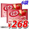 ネスレ キットカット ミニ オトナの甘さ ストロベリー 12枚×6袋