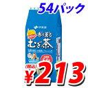 【枚数限定★100円OFFクーポン配布中】伊藤園 香り薫るむぎ茶 ティーバッグ 54P