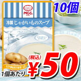MCC �������㤬����Υ����� 160g��10�� ���ҤȤ���2���åȸ¤�