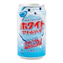 ホワイトクリームソーダ 1缶