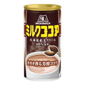ミルクココアドリンク