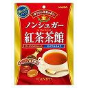 カンロ ノンシュガー紅茶茶館 72g