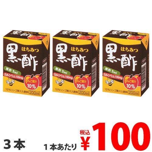 ヨーグルトン ハチミツ黒酢 200ml×3本