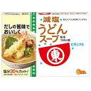 ヒガシマル 減塩うどんスープ 6P