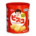 江崎グリコ ビスコ 保存缶
