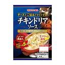 【100円OFFクーポン配布中★】丸大食品 チキンドリアソース 4袋入