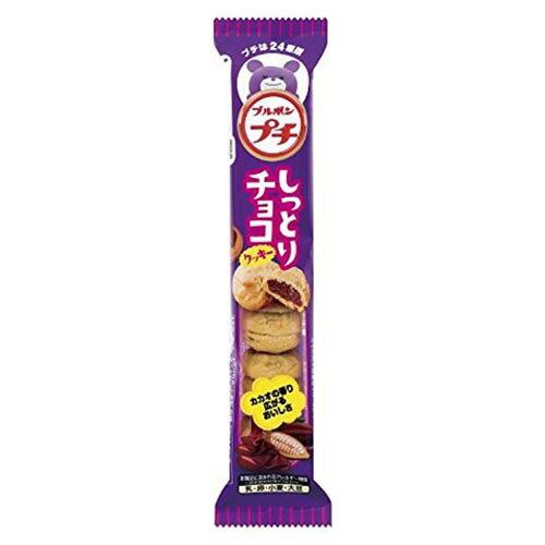 ブルボン プチ しっとりチョコクッキー 57gの商品画像