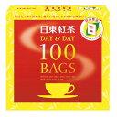 日東紅茶 紅茶ティーバッグデイ&デイ 100バック