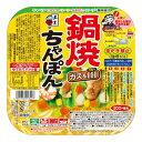 鍋焼きうどん アルミ五木食品 角鍋焼チャンポン 170gガス&200vIH対応