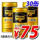【100円OFFクーポン配布中★】アサヒ ワンダ缶コーヒー 金の微糖 185ml 30缶