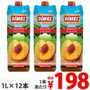 ディメス ピーチネクター 果汁50% 1L×12本