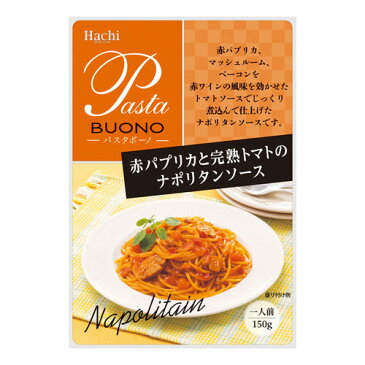 ハチ食品 パスタソース ナポリタン 150g