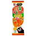 【売切れ御免】【賞味期限:20.06.08】五木食品 野菜そ...