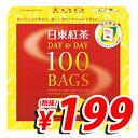 【売切れ御免】【賞味期限:18.09.30】日東紅茶 紅茶ティーバッグデイ&デイ 100バック