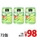 コカ・コーラ ミニッツメイド アロエ&白ぶどう 280ml×72缶『送料無料(一部地域除く)』