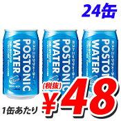 【賞味期限:18.09.05】サンガリア ポストニックウォーター 340g×24缶